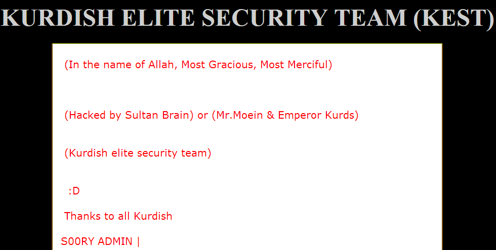 Government of SriLanka's Top News Portal Hacked by Kurdish Elite Security Team