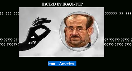 Iraqs' Ministry of Oil Website Hacked & Defaced by Iraqi-Top Hacker