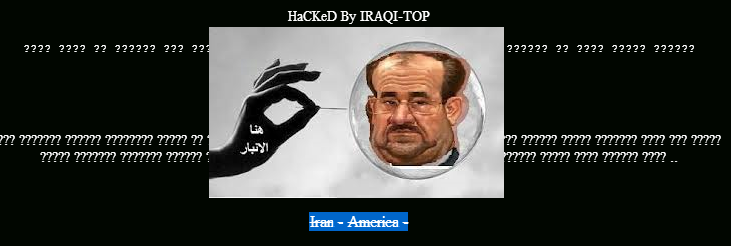 Iraqs' Ministry of Oil Website Hacked by Iraqi-Top Hacker
