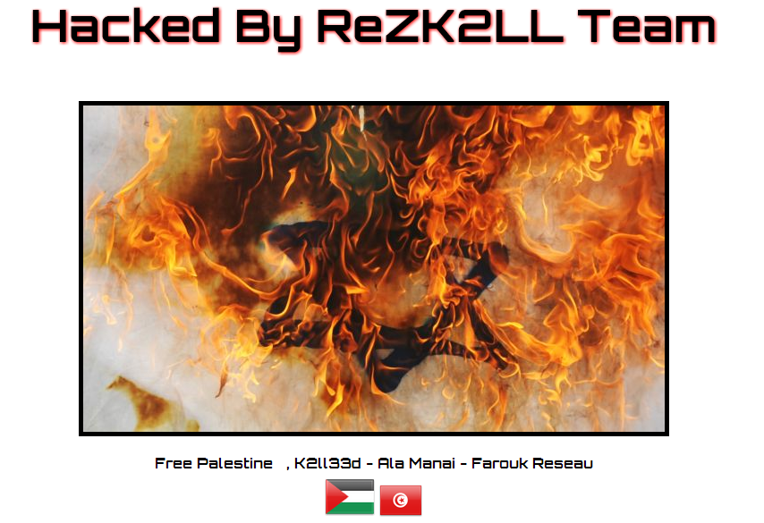 #OpIsrael 134 Israeli Websites Hacked & Defaced by ReZK2LL Team