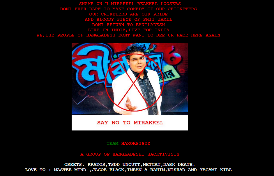 India's- Zee- -Television- Network- Hacked -by -Bangladeshi -Hackers- for- Insulting- -Bangladeshi -Cricketers