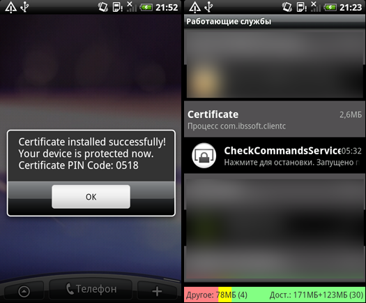 New-Android-Malware-That-Forwards-Your-Text-Messages-To-Hackers-2