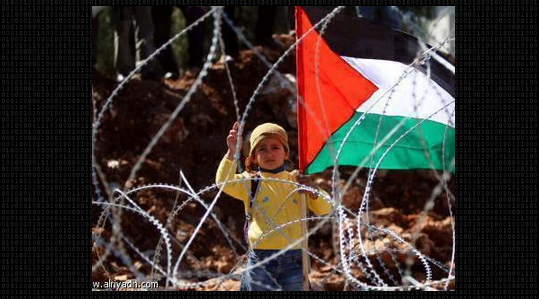 #OpIsrael 63 Israeli Websites Hacked by Sir Abdou