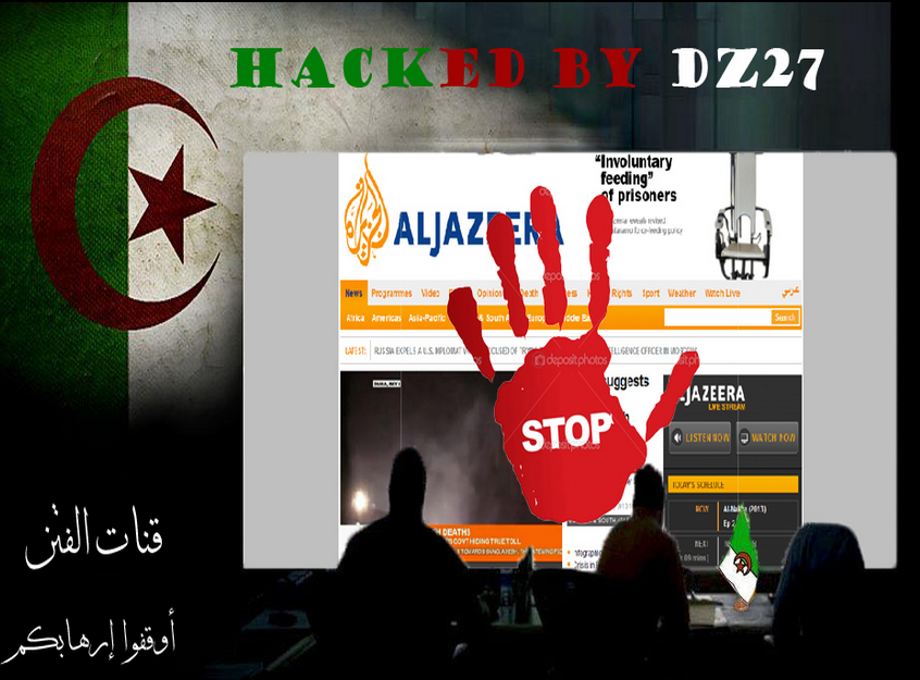 Qatar Ministry of Public Prosecution Websites Hacked & Defaced by Algerian Hackers