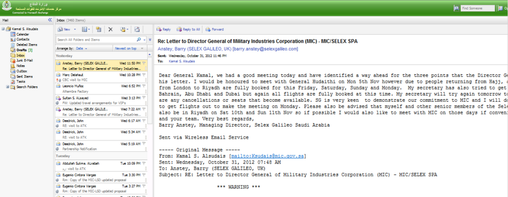 Saudi-Arabian-Ministry-of-Defense-Mail-System-Breached-Secret-Emails-Leaked-by-Syrian-Electronic-Army