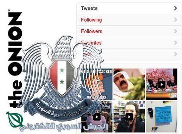 The Onion Satirical Newspaper's Twitter & Facebook Pages/Accounts Hacked by Syrian Electronic Army