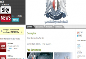 Sky News Android apps on Google Play Hacked by Syrian Electronic Army