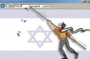 AnonGhost Hacks and Defaces 75 Israeli Websites