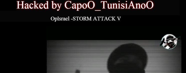 #OpIsrael-87-israeli-websites-hacked-defaced-by-capoo_tunisianoo