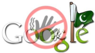 Pakistan May Ban Google Over Blasphemous Content