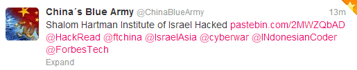 Shalom-Hartman-Institute-of-Israel-Hacked-200 -login-accounts-leaked-by-China-Blue-Army