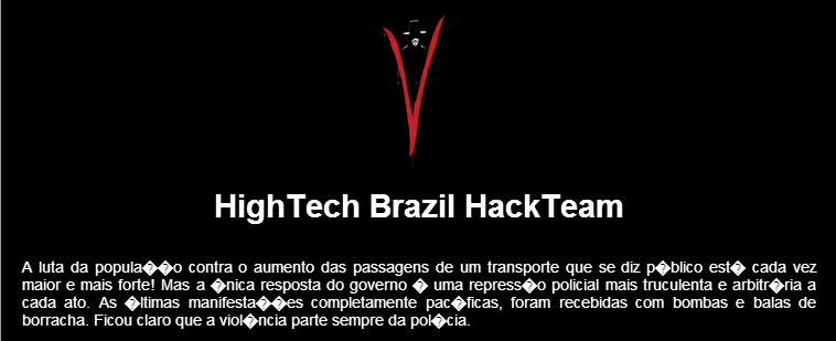sao-paulo-americana-site-hacked-hightech-brazil-hackteam