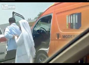 Man in UAE arrested for uploading assault video on YouTube