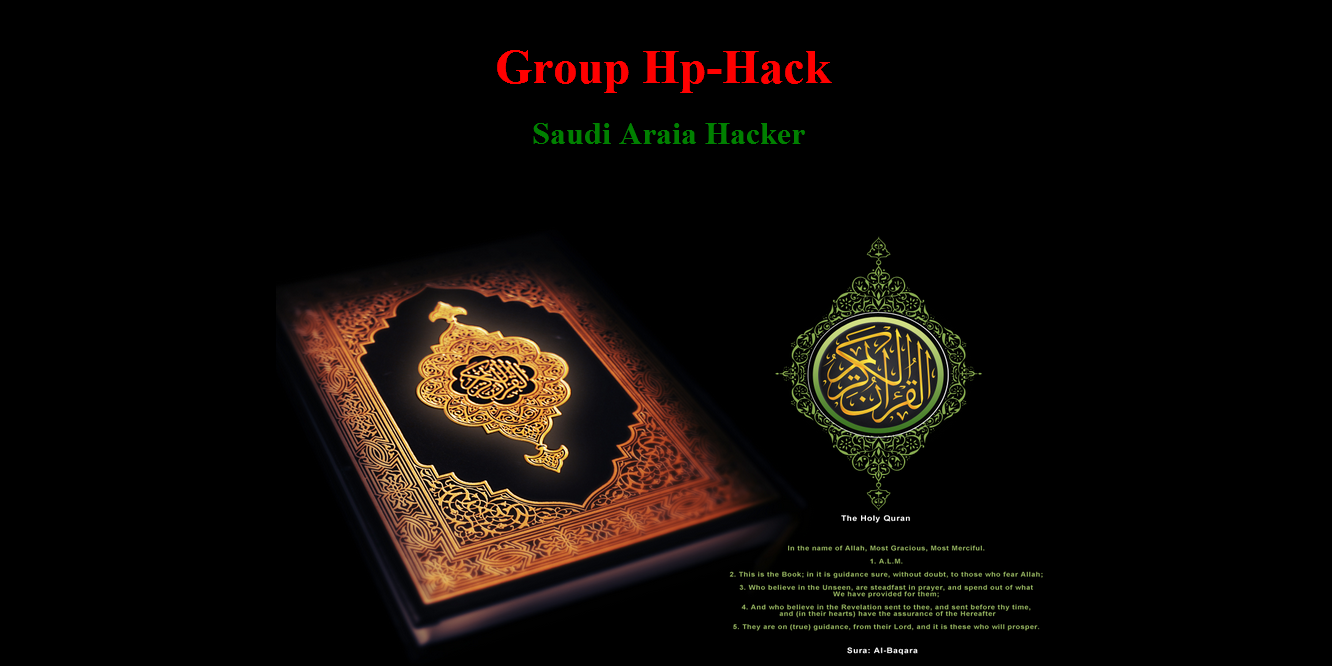 bangladeshi-department-of-immigration-passports-website-hacked-by-group-hp-hack