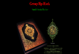 Bangladeshi Department of Immigration & Passports Website Hacked by Group Hp-Hack