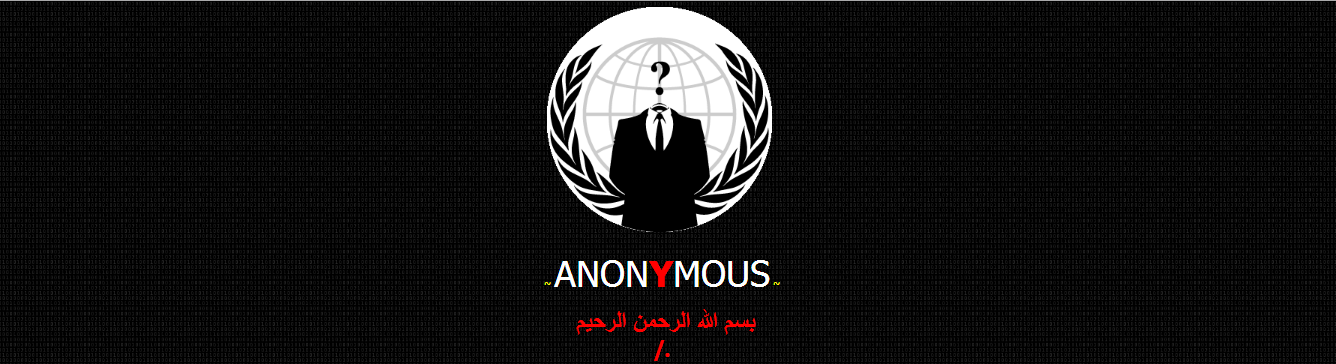 egyptian-ministry-websites-hacked-anonymous-jordan