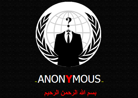 8 ‎Egyptian Ministry Websites Hacked by ‎Anonymous ‎Jordan, asks Anti-Morsi Protesters Few Questions