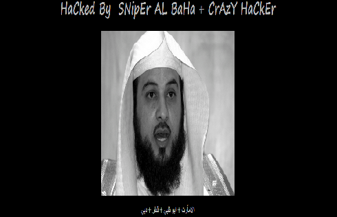 Website of National Transport Authority UAE hacked & defaced by Saudi hackers