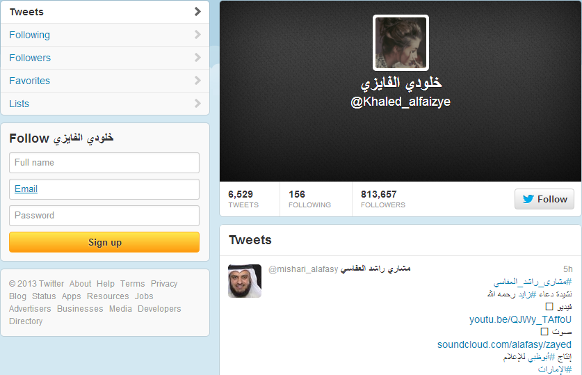 Screenshot of account when hacked and renamed