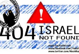 #OpIzzah & #OpIsrael: Login Details of 33,895 Israelis Leaked by Phr0zenMyst