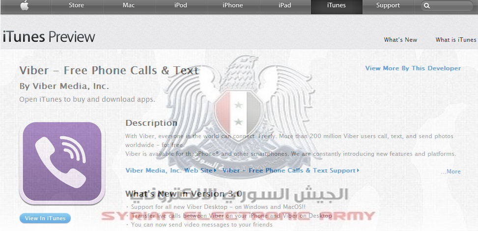 vibers-apple-app-store-hacked-description-changed-syrian-electronic-army