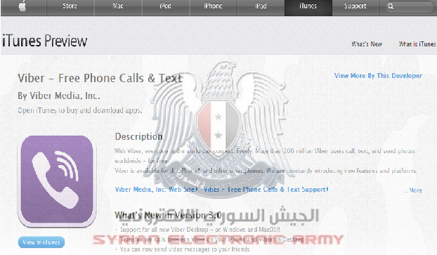 Viber's Apple App store hacked, description changed by Syrian Electronic Army