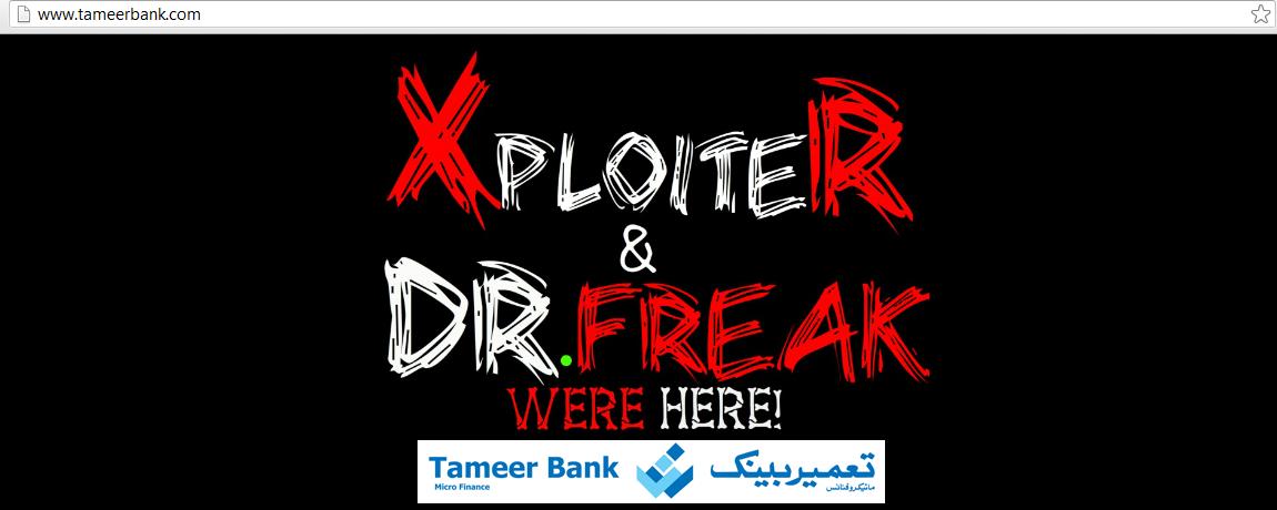 website-of-tameer-micro-finance-bank-hacked-defaced-by-pakbugs