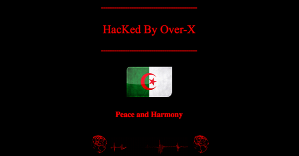 Websites of United Nations Development Programme and UN Volunteers Philippines Hacked by Over-X