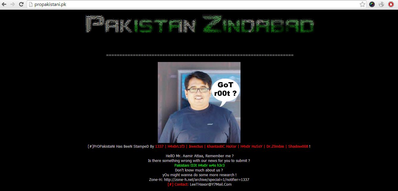 famous-online-it-news-website-propakistani-com-hacked-by-pakistani-hackers