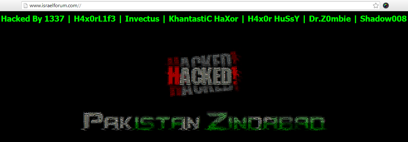 famous-pro-israeli-platform-israelforum-com-hacked-and-defaced-by-madleets-3