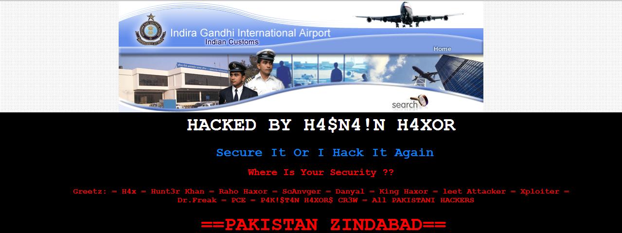 indian-customs-at-indira-gandhi-int-airport-website-hacked-by-pakistani-hacker