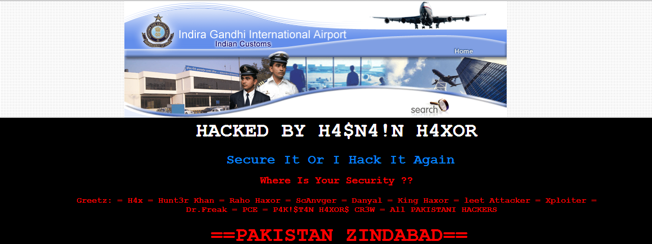 indian-customs-at-indira-gandhi-int-airport-website-hacked-by-pakistani-hacker