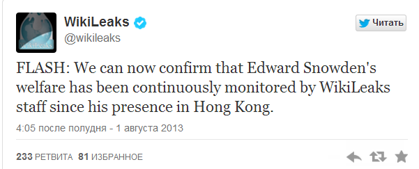 snowden-leaves-airport-after-getting-1-year-asylum-permit-in-russia