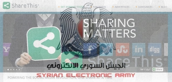 syrian-electronic-army-hacks-sharethis-com-godaddy-account-redirects-it-to-their-official-website-sea-sy-2-5
