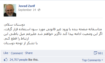 Iran Foreign Ministry Facebook page hacked against police brutality on protesters