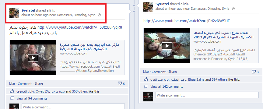 facebook-page-of-syrias-largest-telecom-company-syriatel-hacked-by-algerian-hackers-spams-page-with-chemical-attack-videos-3 (1)