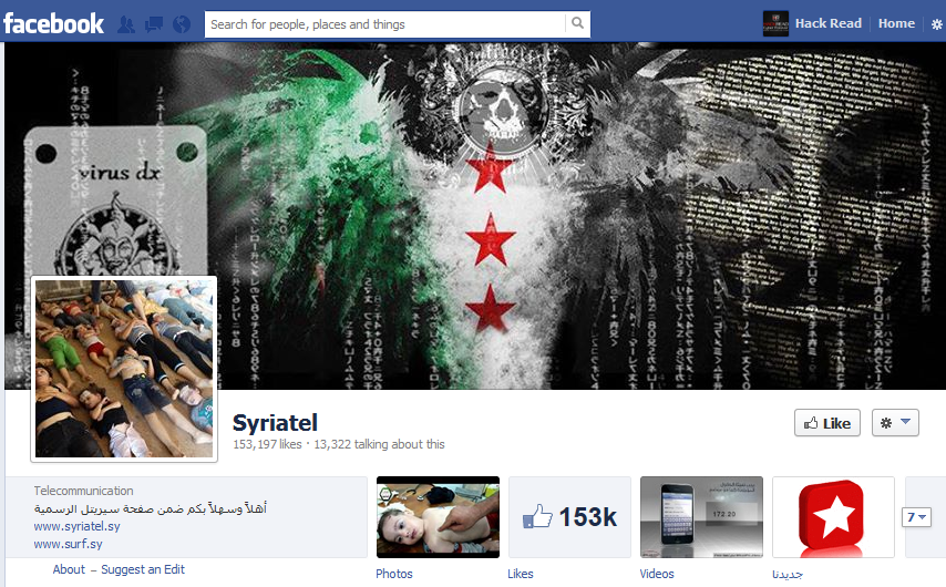 facebook-page-of-syrias-largest-telecom-company-syriatel-hacked-by-algerian-hackers-spams-page-with-chemical-attack-videos-3 (2)
