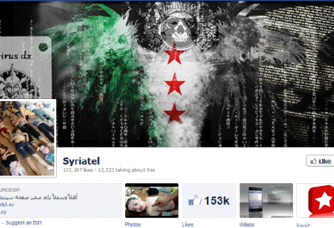 Facebook Page of Syria's Largest Telecom Company SyriaTel Allegedly Hacked, spams graphical videos