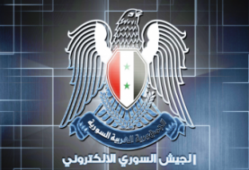 FBI labels Syrian Electronic Army as terrorist organization
