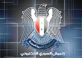 FBI labels Syrian Electronic Army as terrorist organization