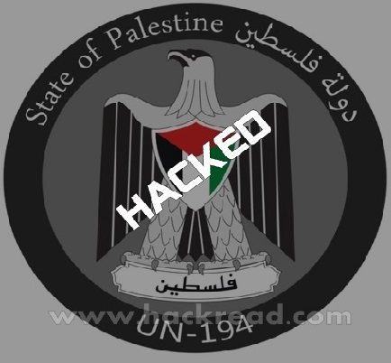 Palestine Ministry of Justice Website Hacked and Defaced by Jordanian Hacker