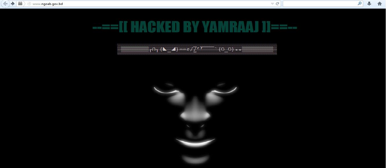 -yamraaj-hacks-bangladeshi-prime-minister-office-website-hacked