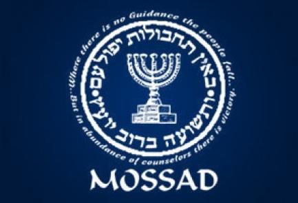 israel-mossad-hacked-france-calls