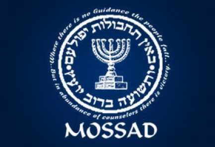 israel-mossad-hacked-france-calls