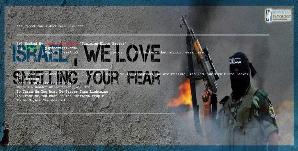 370-israeli-websites-hacked-and-defaced-by-capoo_tunisianoo-in-support-of-palestine