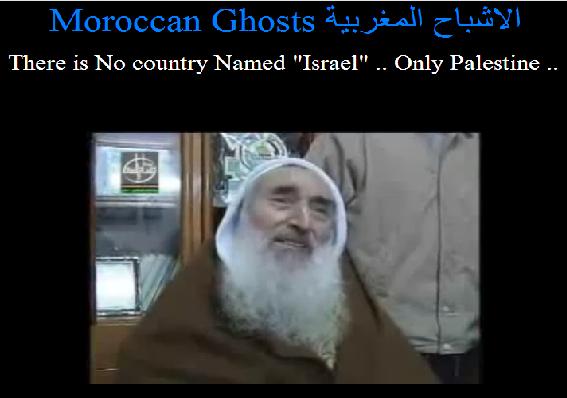Moroccan Ghosts hacks Israel Taekwondo Federation website, leaves 'no Israel only Palestine' message