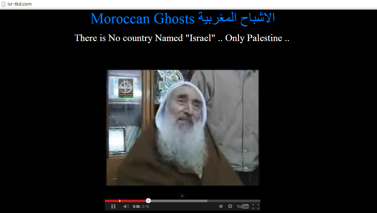 moroccan-ghosts-defaces-israel-taekwondo-federation-website-leaves-message-in-palestinan-support