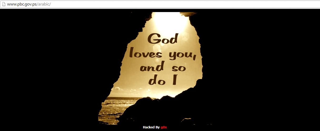 palestinian-broadcasting-corporation-website-hacked-left-with-bible-verses