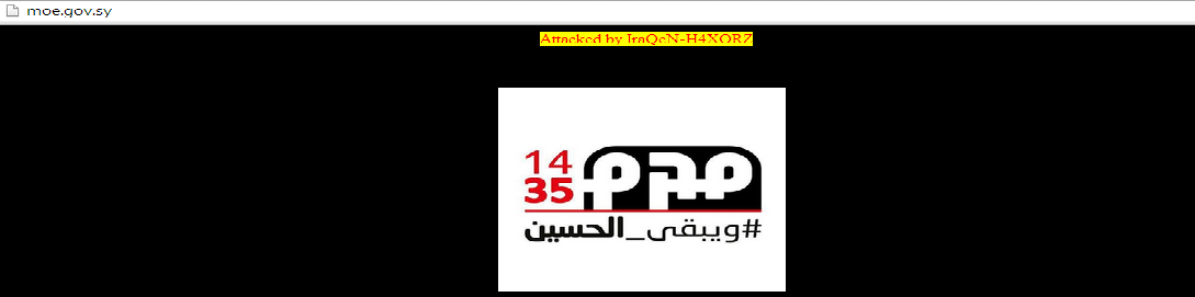 syrian-ministry-of-electricity-website-hacked-and-defaced-by-bangladesh-grey-hat-hackers
