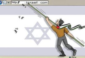 11 Israeli Bank Websites Taken Down by Anonymous Tunisia and AnonGhost